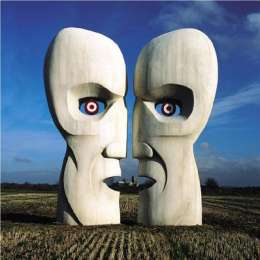 """Storm Thorgerson silkscreen """"Division Bell - Stone Heads"""""""