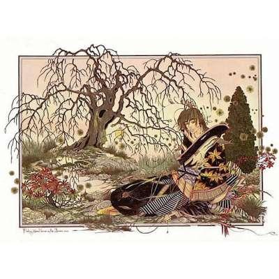 "Grahan Illingworth Silkscreen ""Floating Seed Borne On A Breeze"""