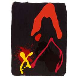 John Hoyland RA limited edition silkscreen 'Spirit Side'