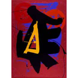 John Hoyland RA limited edition silkscreen 'Sky Warrior'