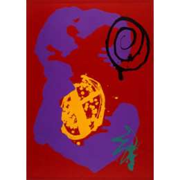 John Hoyland RA limited edition silkscreen 'Wandering Moon'